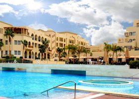 Tala Bay Resort, Aqaba