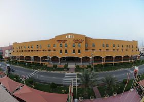 The Convention Center & Royal Suites