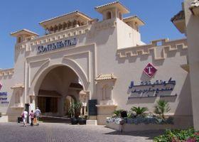 Continental Plaza ِAqua Beach