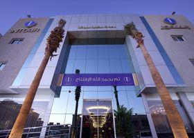 Intour Qurtoba Hotel Suites