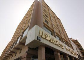 فندق السلام الرياض