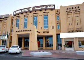 Al Massa Hotel 1