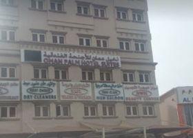 أجنجة فندق عمان بالم