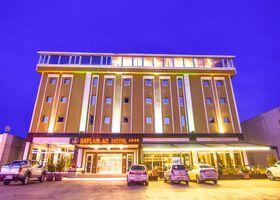 Saylamlar Hotel