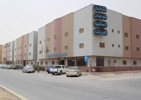 Merfal Monthly Apartments