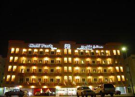 حدائق الخليج للشقق الفندقية