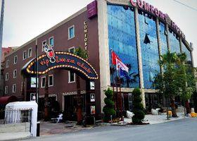 Comfort Hotel Haramidere