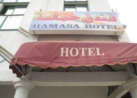 Hamasa Plaza Hotel