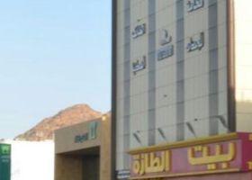 Fakhamet Al Taif 1 Hotel Apartments