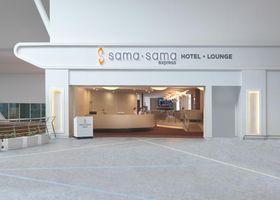 Sama-Sama Express KLIA2 Airside Transit Hotel