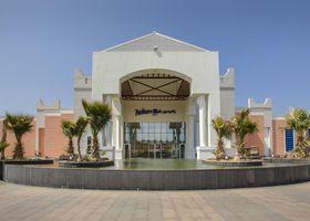 Radisson Blu Resort, Jizan