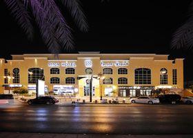 فندق ميرا - الرياض - شارع التحلية
