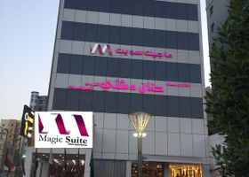 Magic Suite Abu Halifa
