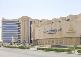 Somewhere Hotel Apartment Al Ahsa