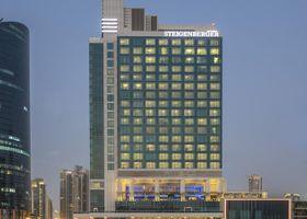 فندق شتيجنبرجر - الخليج التجاري