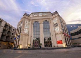 فندق ميرا تريو - الرياض - شارع التحلية