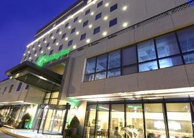 Holiday Inn Bursa - City Centre
