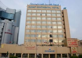 فندق كونتيننتال الكويت