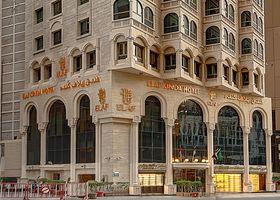 Elaf Kinda Hotel