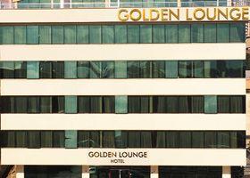 فندق جولدن لاونج