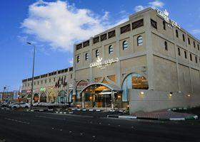 Garden Plaza Hotel Sefah