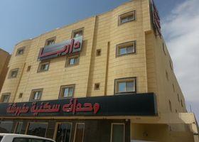 Dorar Darea Hotel Apartments- Al Malqa 2