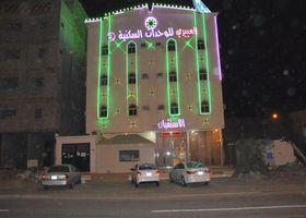Al Eairy Apartments -JAZAN 2