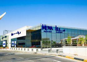 فندق مينا المطار جدة