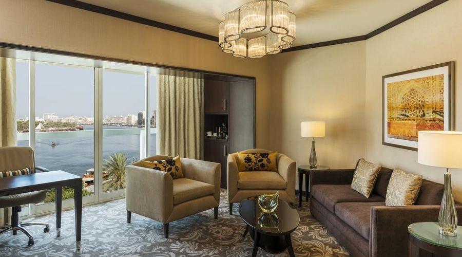 Sheraton Dubai Creek Hotel & Towers-23 of 40 photos