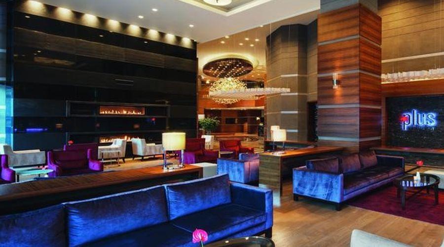 Movenpick Hotel Ankara-7 of 30 photos