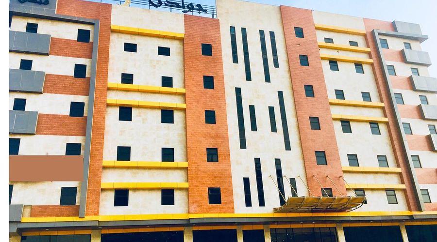 فندق جولدن بوجاري - الظهران-1 من 40 الصور