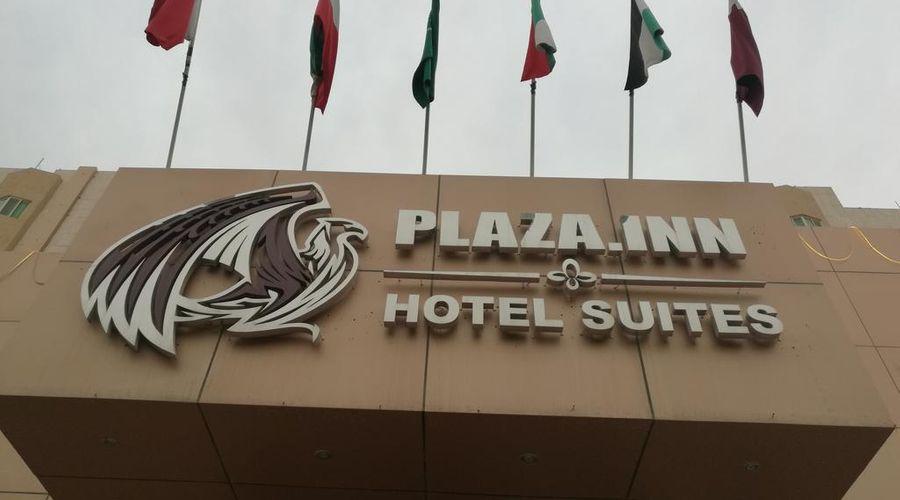 أجنحة وفندق بلازا إن-1 من 22 الصور