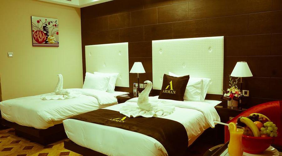 فندق أرمان-7 من 30 الصور