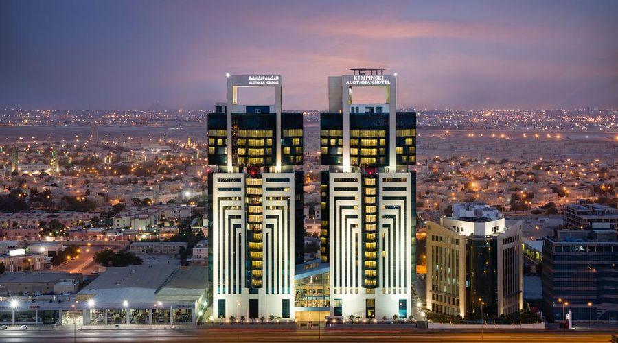 Kempinski Al Othman Hotel Al Khobar-1 of 37 photos