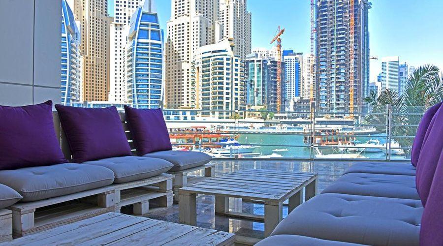 Jannah Marina Hotel Apartments -31 of 37 photos