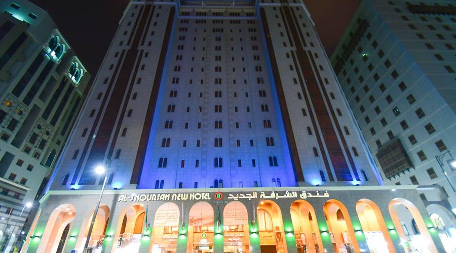 Al Shourfah Hotel Madinah-1 of 41 photos