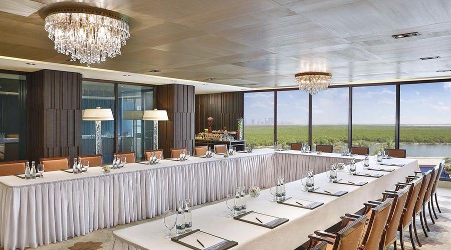 فندق وسبا القرم الشرقي بإدارة أنانتارا-23 من 38 الصور