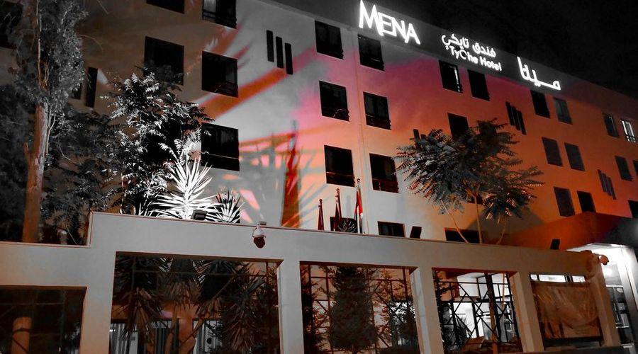 Star Plaza Hotel Amman-2 of 44 photos
