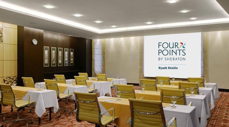 Four Points by Sheraton Riyadh Khaldia-6 of 38 photos