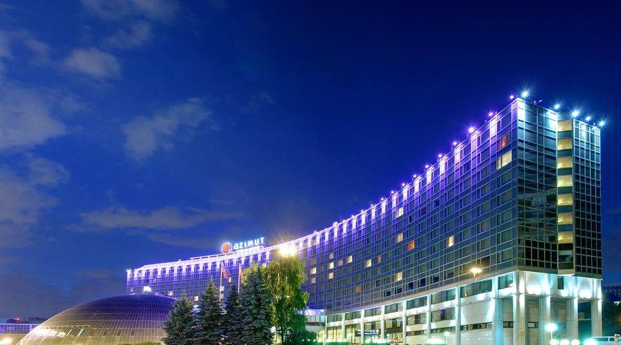 آزيموت هوتل أولامبيك موسكو-1 من 35 الصور
