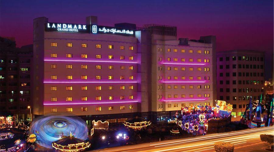 فندق لاندمارك جراند-22 من 40 الصور
