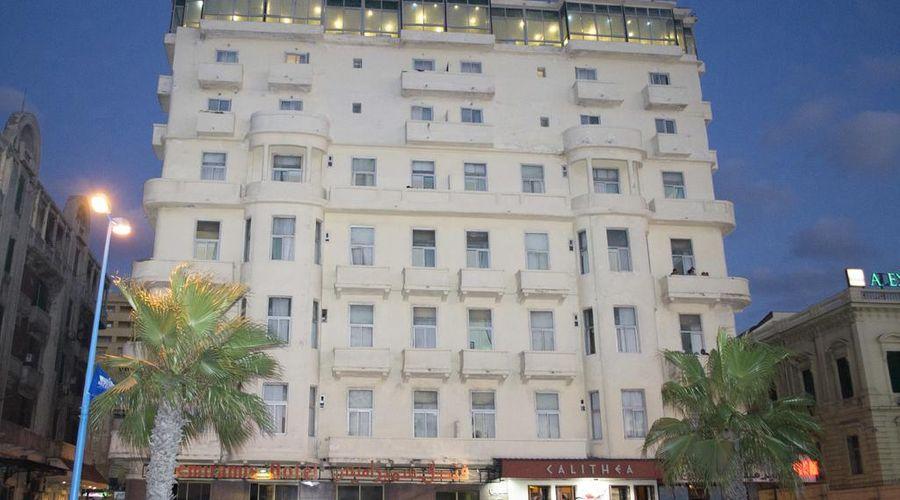 Semiramis Hotel-15 of 21 photos