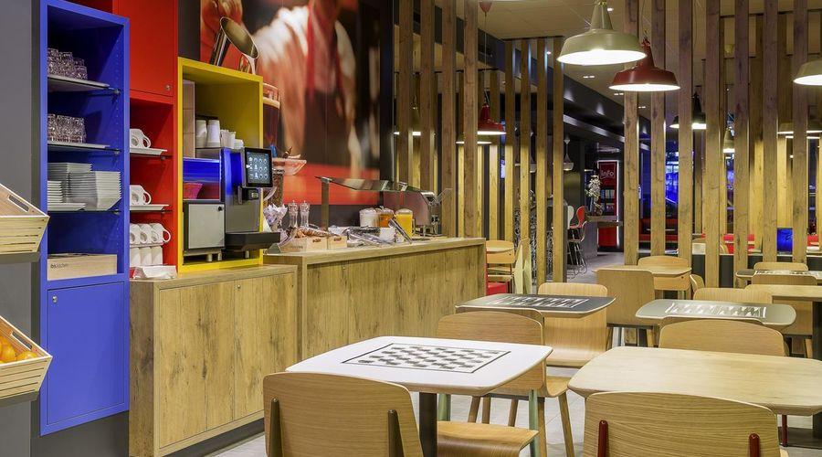 Ibis Geneve Centre Lac-3 of 20 photos