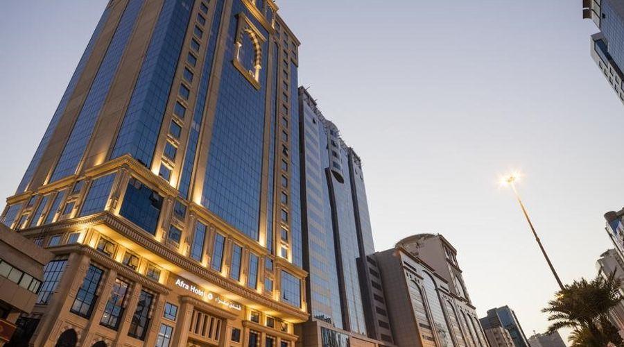 Afraa Hotel-2 of 42 photos