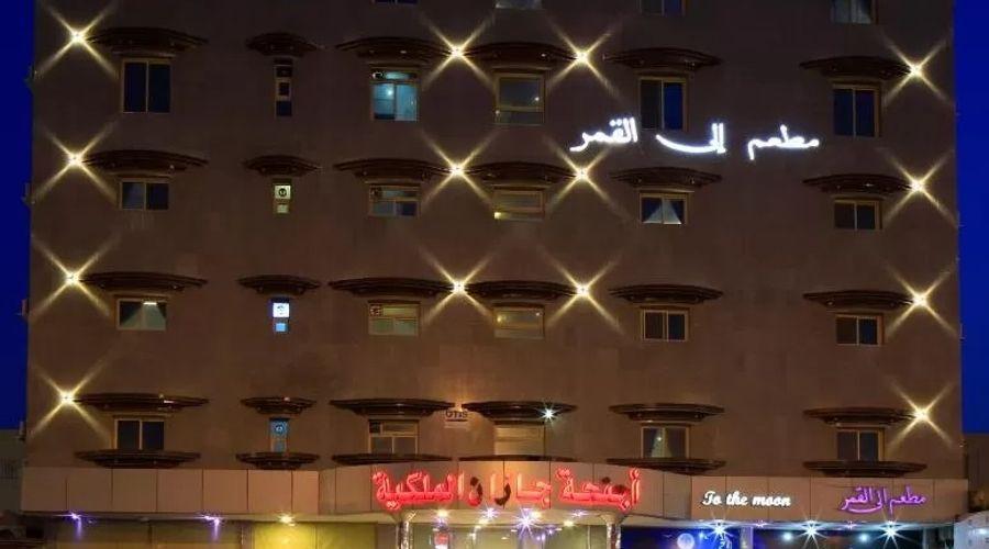 Jazan Royal Suites-1 of 23 photos