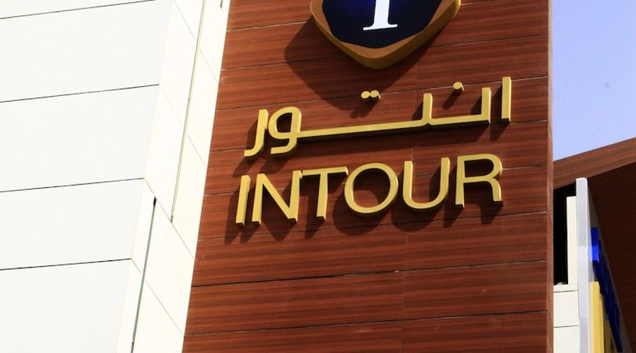 فندق إنتور الصحافة-3 من 27 الصور