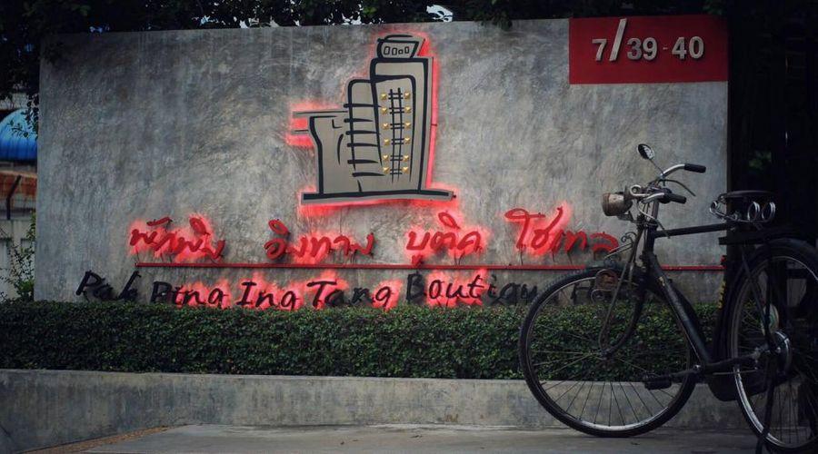 Pak Ping Ing Tang Boutique Hotel-19 من 27 الصور