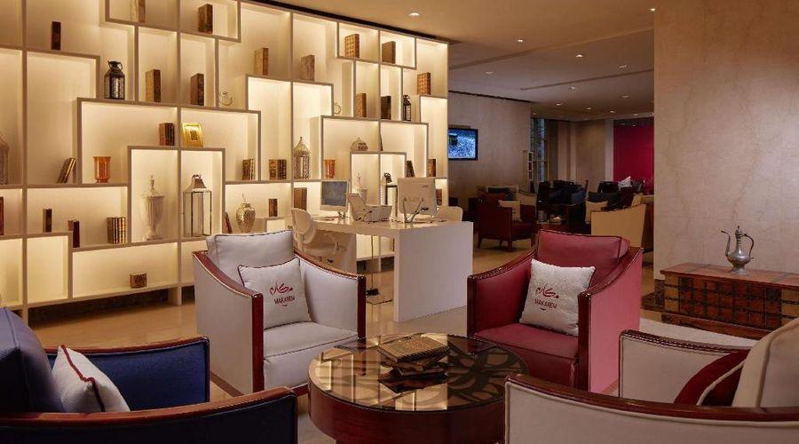 Makarem Umm Al Qura Hotel-11 of 24 photos