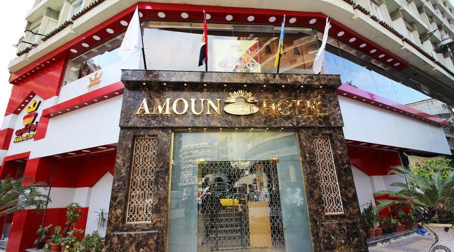 Amoun Hotel Alexandria-1 of 20 photos
