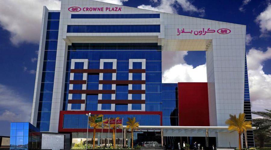 Crowne Plaza Riyadh Minhal-1 of 35 photos